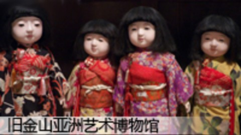日本艺术史