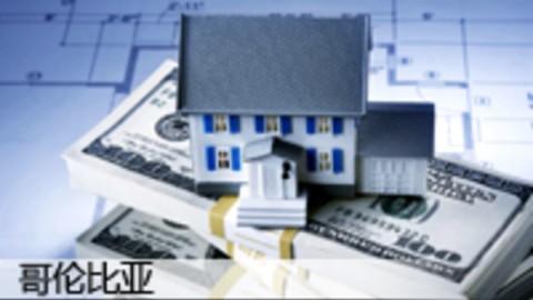 房地产金融学
