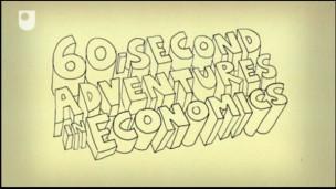 英国公开大学公开课:60秒经济学探奇