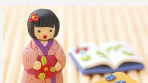 日本近代文学概况及特色