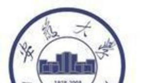 安徽大学:儒学・人生・社会