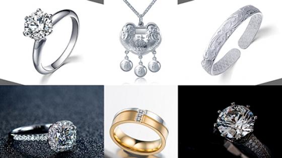 「啊摄影」珠宝首饰产品拍摄与布光方法/商业摄影教程