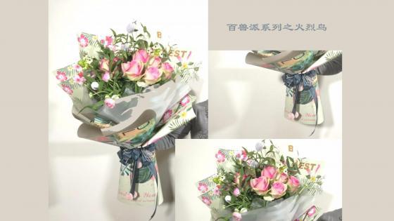 时尚爆款百兽派系列-火烈鸟图案花束包装