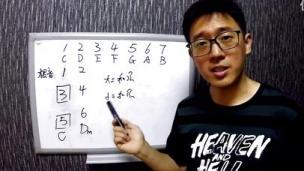 N7老师吉他课程