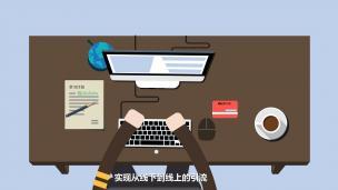 教育机构如何开展在线教育