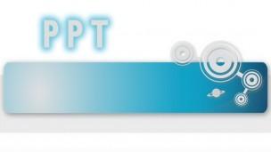 实用.好看的PPT设计