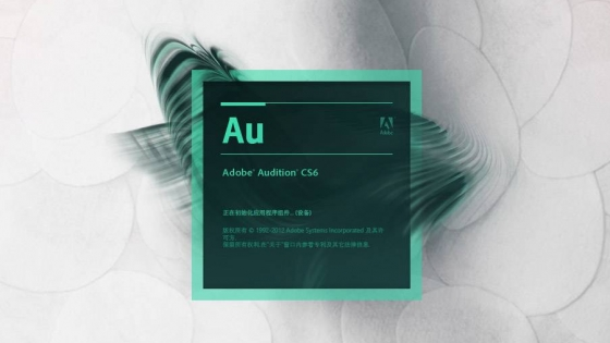 Adobe audition cs6国外教程  中文字幕